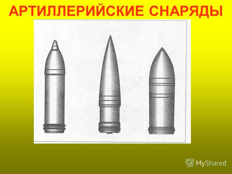 ПРОТИВОПЕХОТНЫЕ МИНЫ Противопехотная осколочная мина (выпрыгивающая) Противопехотная осколочная мина МОН-50
