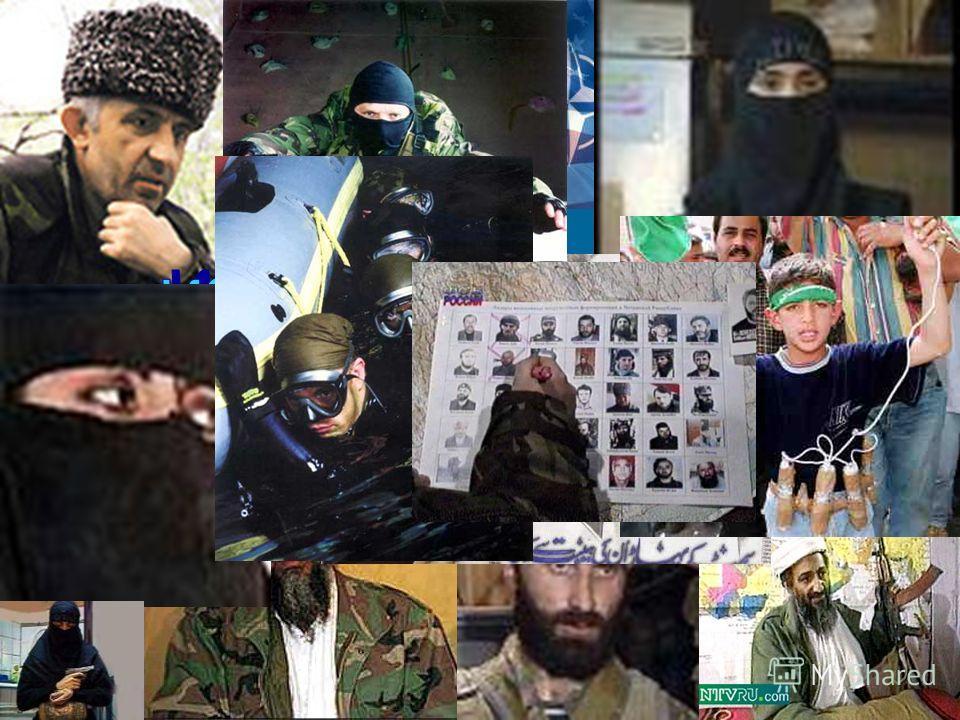 17 декабря 2004 года в Государственной Думе РФ был принят в первом чтении Закон «Противодействие терроризму» В котором определяются : Режим террористической опасности; Террористическая опасность; Контртеррористическая операция;