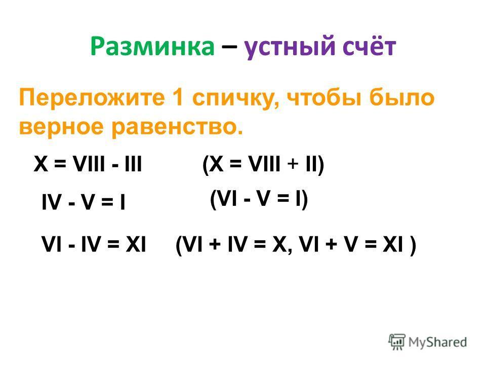 ДОМАШНЕЕ ЗАДАНИЕ: Учебник: §5, п.27, Решить: 943; 945 (а, б); 946; 949 (а).