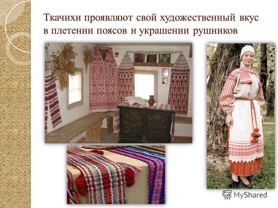 Изделия народных мастеров Белоруссии мало кого оставят равнодушными, особенно это касается такого направления в творчестве, как предметы из соломки