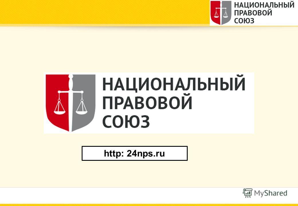 http: 24nps.ru
