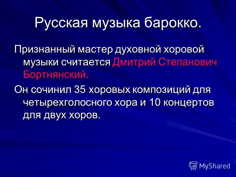 download Избранные труды по имяславию и корпусу сочинений