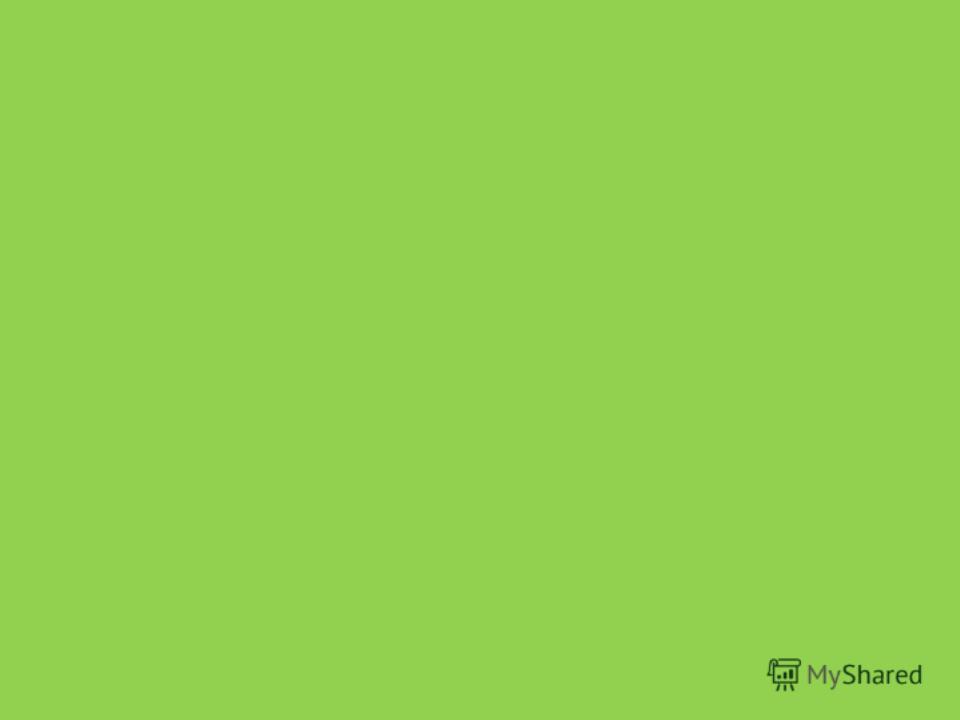 Куала – молитвенная постройка удмуртов, которая также служила для них летней кухней, а до XIV-XV вв. исполняла роль жилого помещения. Куала стояла в центре двора, все остальные постройки располагались вокруг неё. Куала не имела потолка, пола и окон.