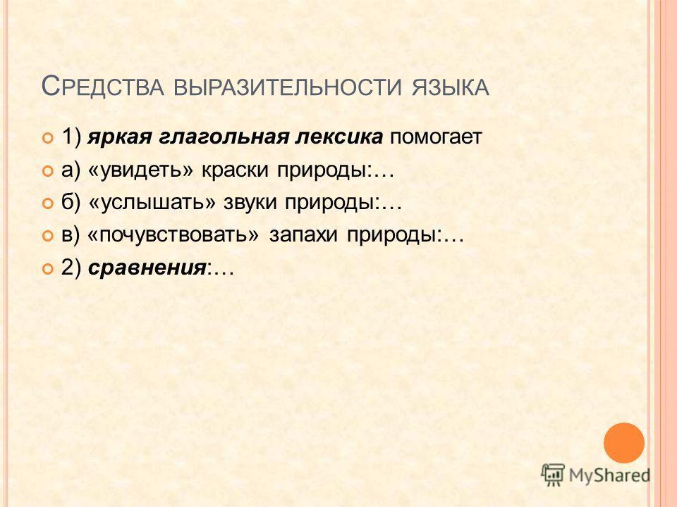 О б авторе аркадий александрович