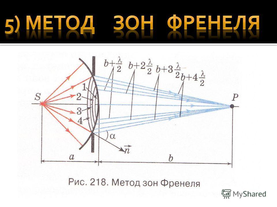 Большая дифракционная отражательная решетка