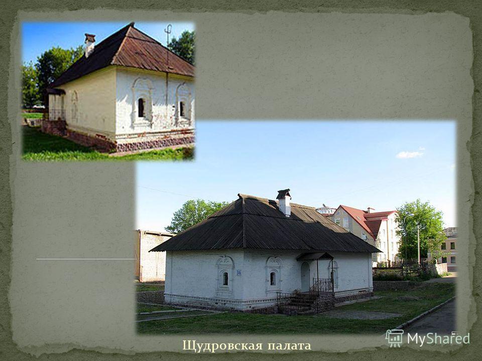 Щудровская палата