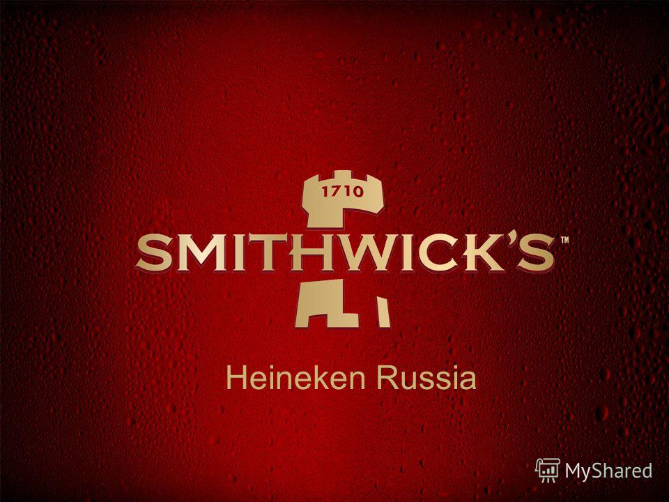 Heineken Russia