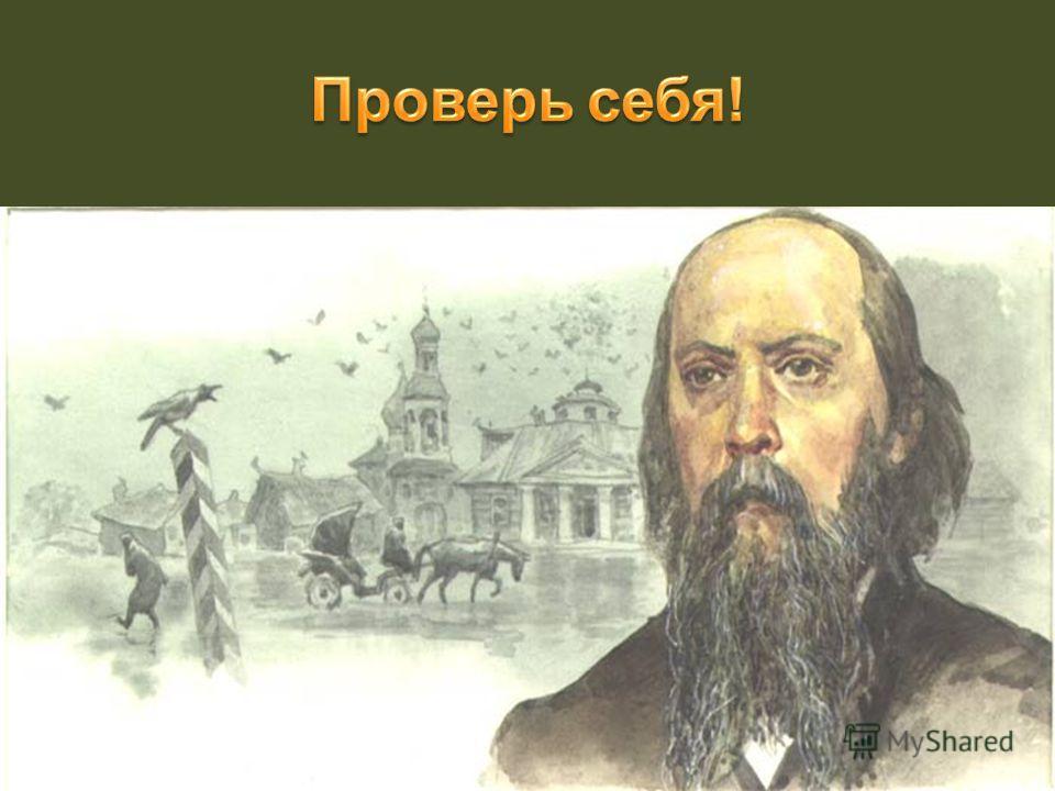 Привычка принуждает нас ко многим глупостям; самая большая глупость – это стать её рабом. Наполеон I 1.В 2.Б 3.А 4.А 5.Б 6. В 7. Б 8. А 9. В 10. В 11. Б