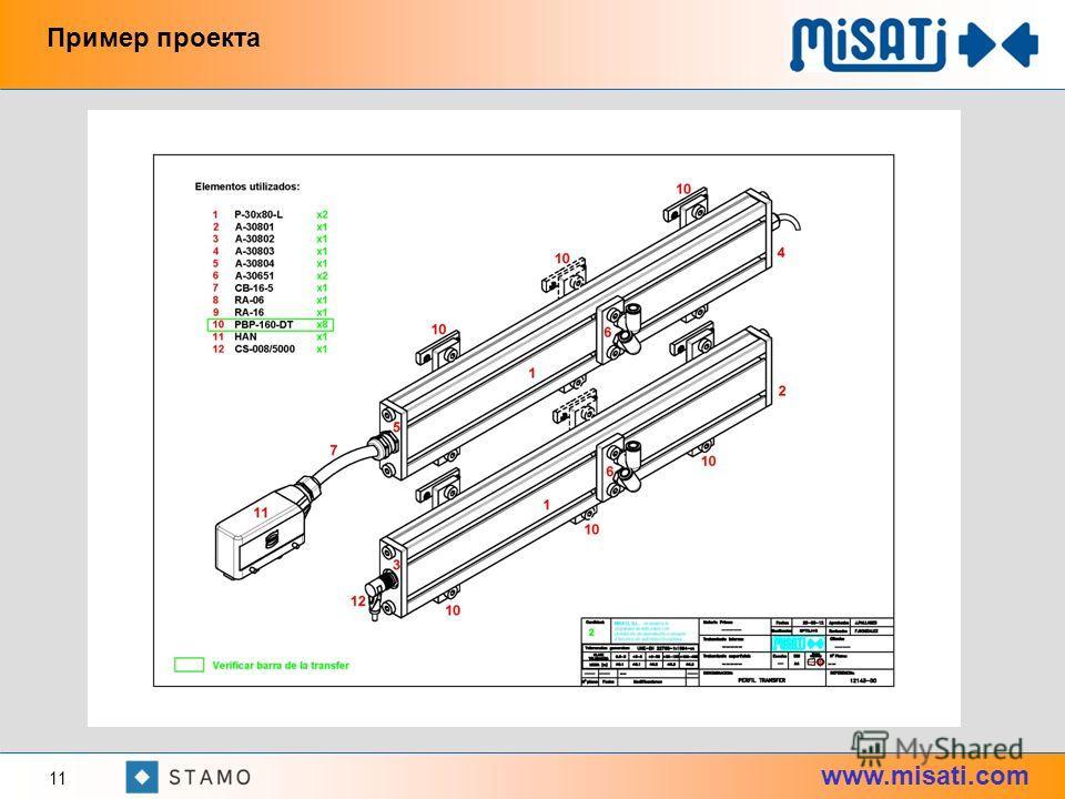 www.misati.com 11 Пример проекта