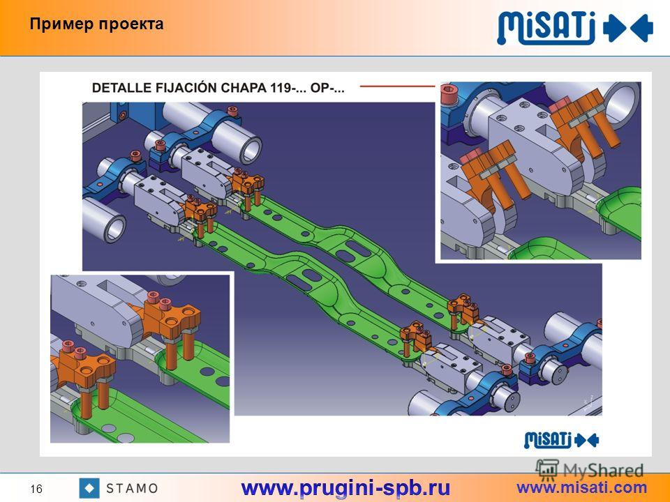 www.misati.com 16 Пример проекта