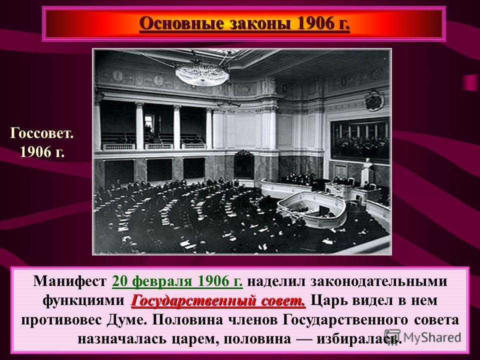 Декабрьское вооруженное восстание Декабрьские события были высшей точкой революции. В 19061907 гг. рабочие и крестьянские выступления, волнения в армии и на флоте пошли на убыль. 9 января 1905 г. Октябрьская стачка 1905 Декабрьское вооруженное восста