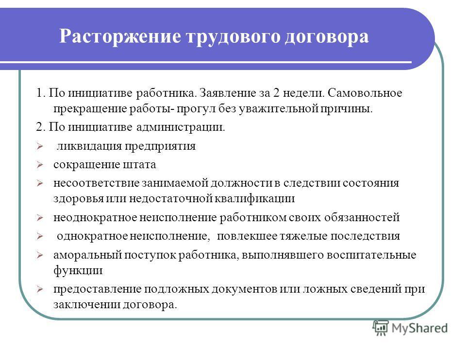 """тему: """"Подготовка к ЕГЭ по"""