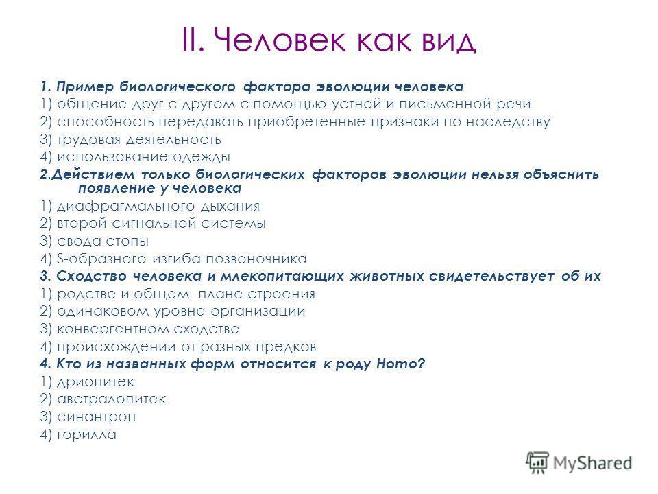 ПРОШИВКУ ДЛЯ НОКИА Н9 АНДРОИД