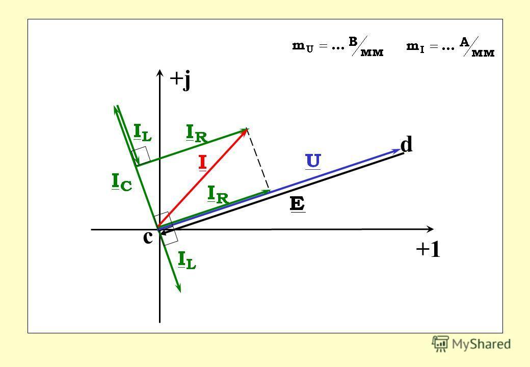 Пример 1 d с