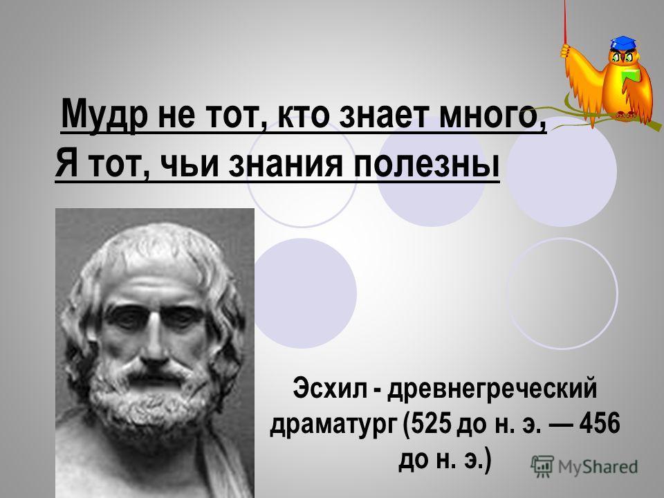 Цель: -развитие и укрепление интереса к предметам, -развитие познавательной и творческой деятельности, -развитие культуры коллективного умственного труда.