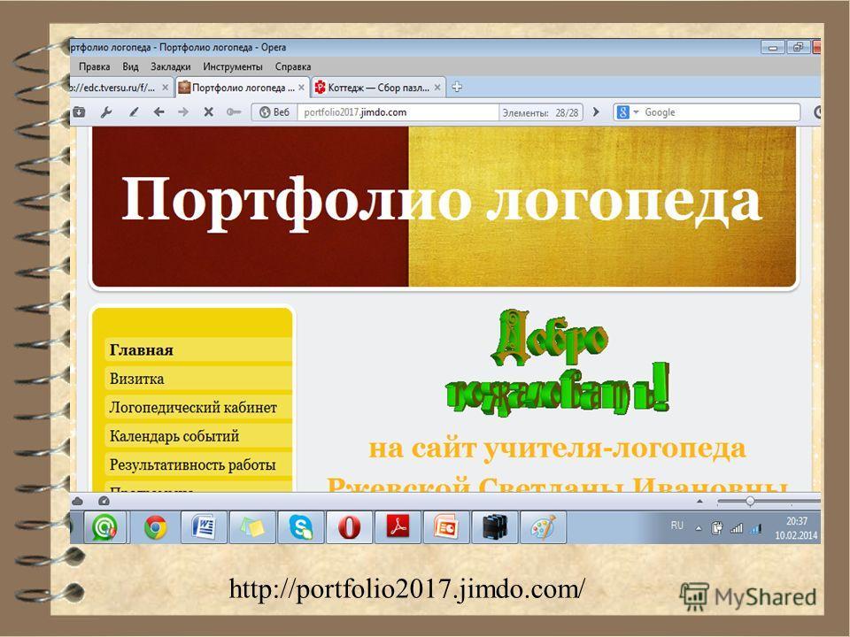 http://portfolio2017.jimdo.com/