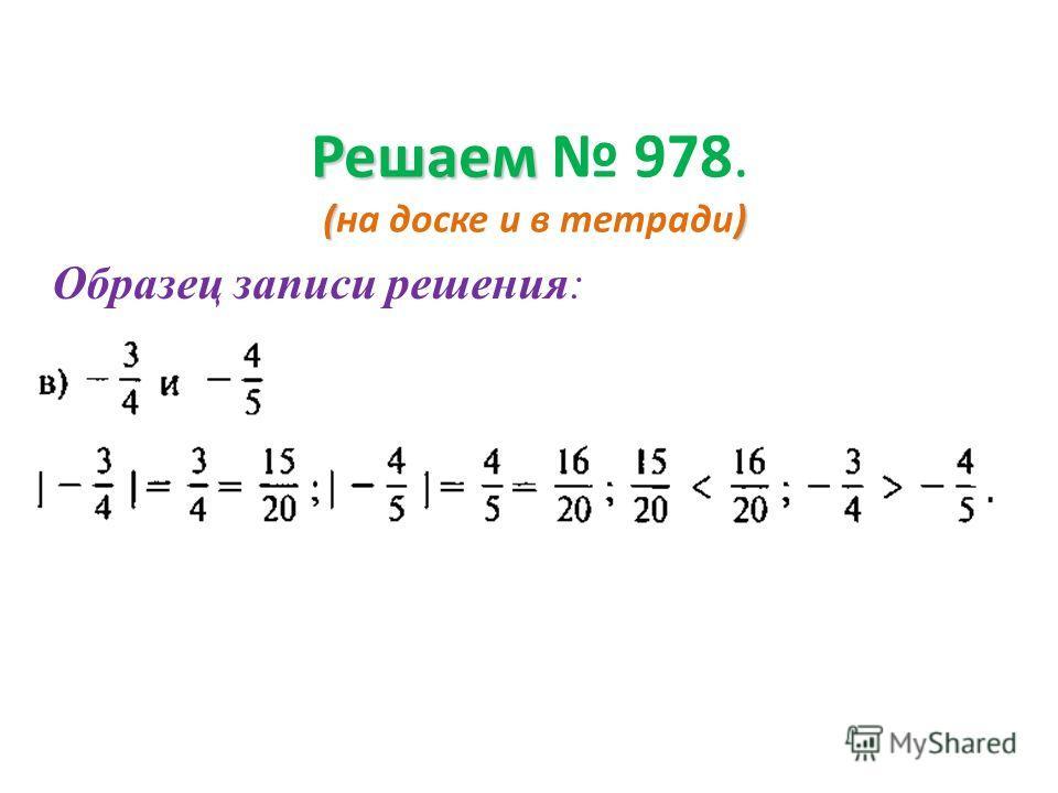 -99 -17 -450 0 -66 99 -67 -100-98 -19-18 -44-43 1 -2 -65 -64 9798-68-66