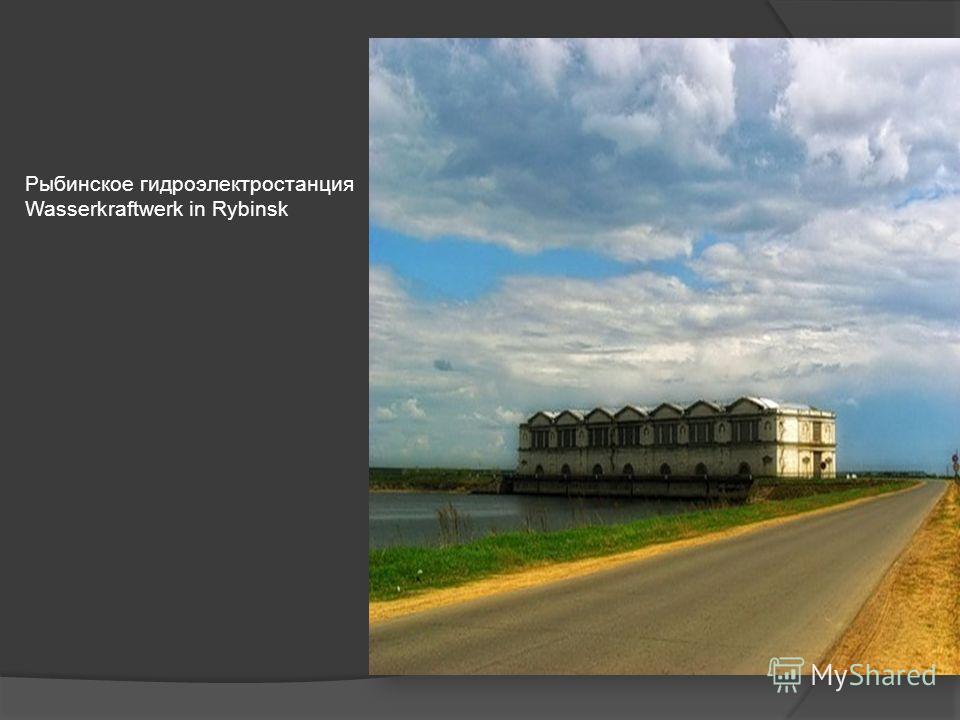 Рыбинское гидроэлектростанция Wasserkraftwerk in Rybinsk