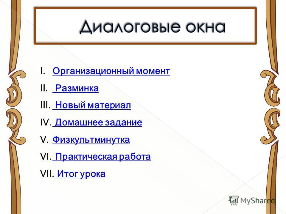 Учитель: Умурзакова Оксана Александровна Предмет: информатика