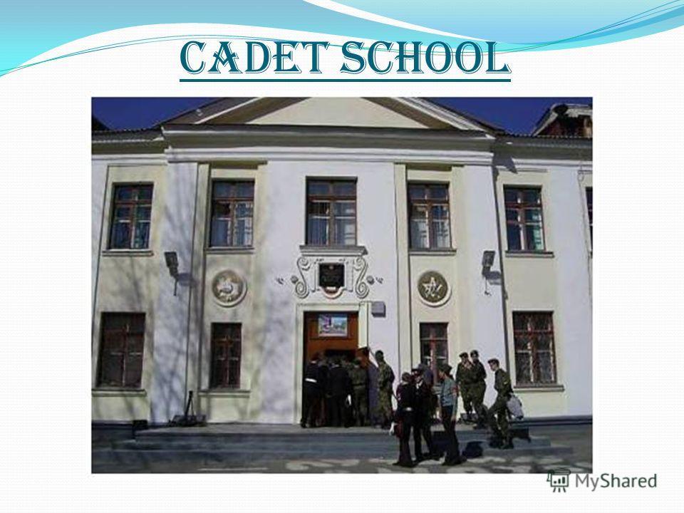 cadet school