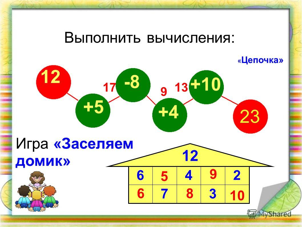 12 19 23 30 54 19 2 1 23 30 54
