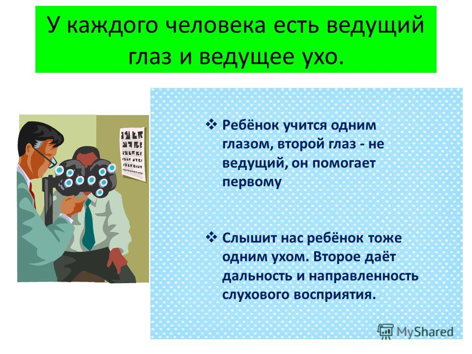 Принципы здоровьеразвивающего урока направленные на укрепление физиологической и психологической стрессоустойчивости. принцип двигательной активности;принцип двигательной активности; принцип оздоровительного режима;принцип оздоровительного режима; пр