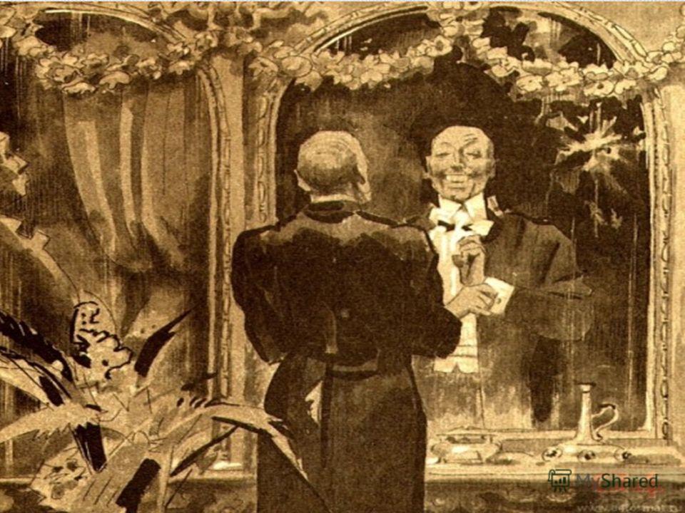 Задание 1 в качестве материала для произведений 1910-х гг иабунин исполь