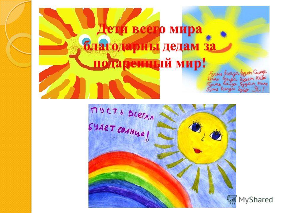 23 февраля - День воинской славы России, которую российские войска обрели на полях сражений. Изначально в этом дне заложен огромный смысл - любить, почитать и защищать свою Отчизну, а в случае необходимости, уметь достойно ее отстоять. Защищать родну