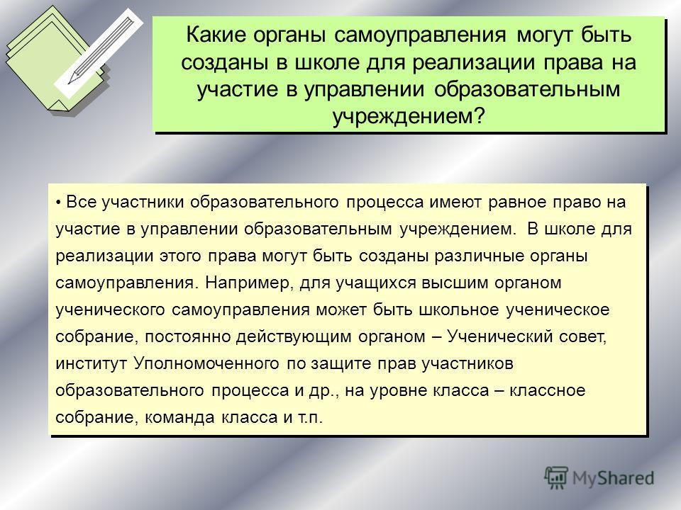 алексеевки белгородской области