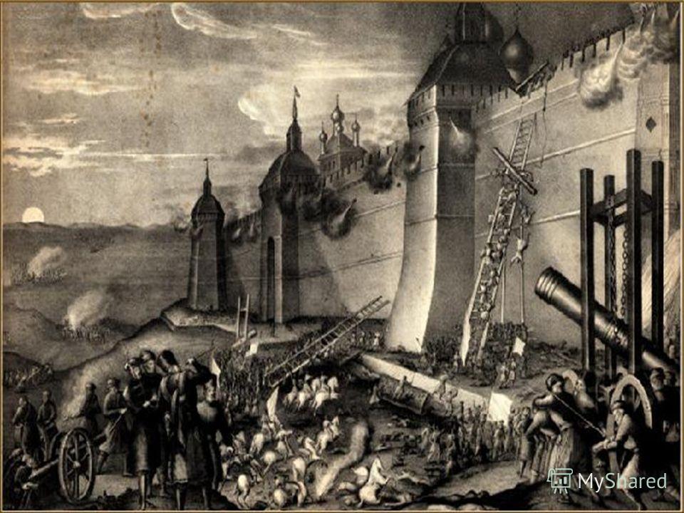 Смотрим дальше. Видим изображение Лавры в виде серебрянной Монастырской стены и башни с куполом. Для чего это надо? Это нужно для того, чтобы напомнить нам о значении Лавры в истории Посада. Далее. Мы видим изображение стены с закрытыми воротами, дву