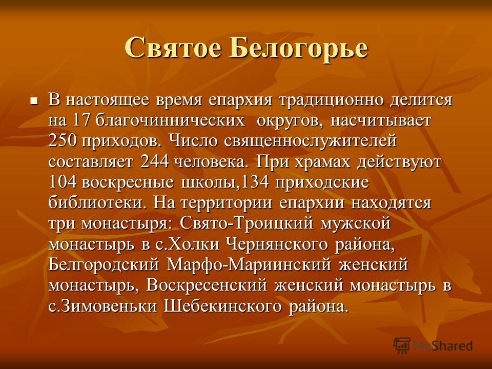 Онлайн чат знакомств без регистрации казахстан