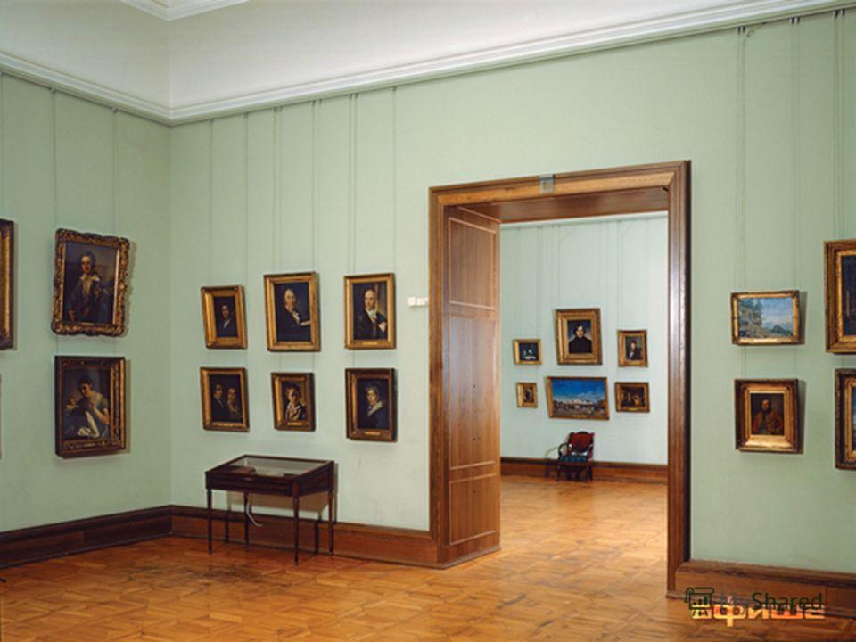 Галерея – это художественный музей, где размещаются экспозиции.