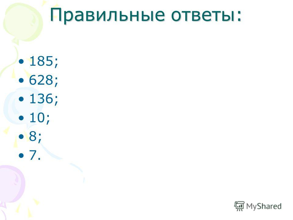 185; 628; 136; 10; 8; 7.