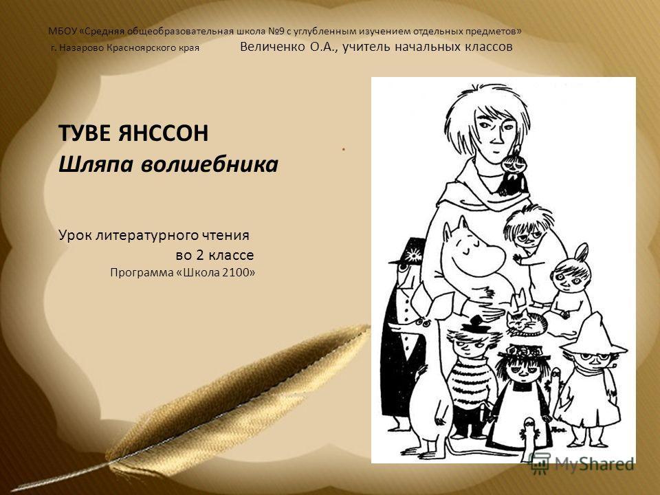 знакомства в сосновоборске красноярского края без регистрации