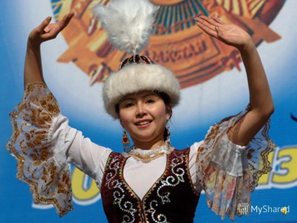 Конституция Республики Казахстан Статья 34. 1.Каждый обязан соблюдать Конституцию и законодательство Республики Казахстан, уважать права, свободы, честь и достоинство других лиц. 2.Каждый обязан уважать государственные символы Республики.