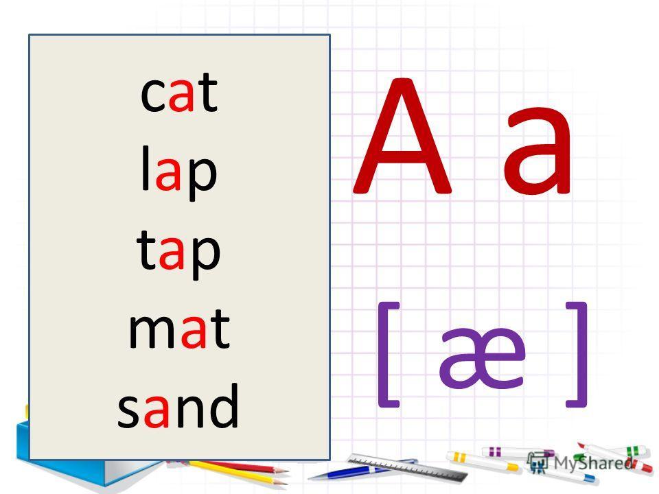 [ æ ] cat lap tap mat sand