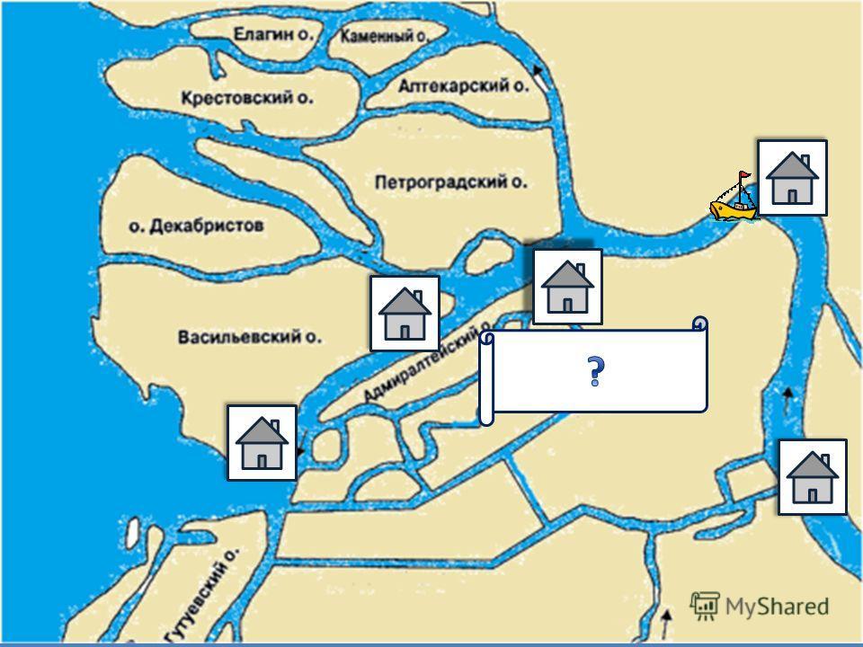 Станция « Работа с текстом » Река Нева берет начало из Ладожского озера и по заболоченной Приневской низменности, и впадает в Невскую губу Финского залива. Нева образовалась около 4000 лет назад в результате прорыва вод Ладожского озера в Балтику. На