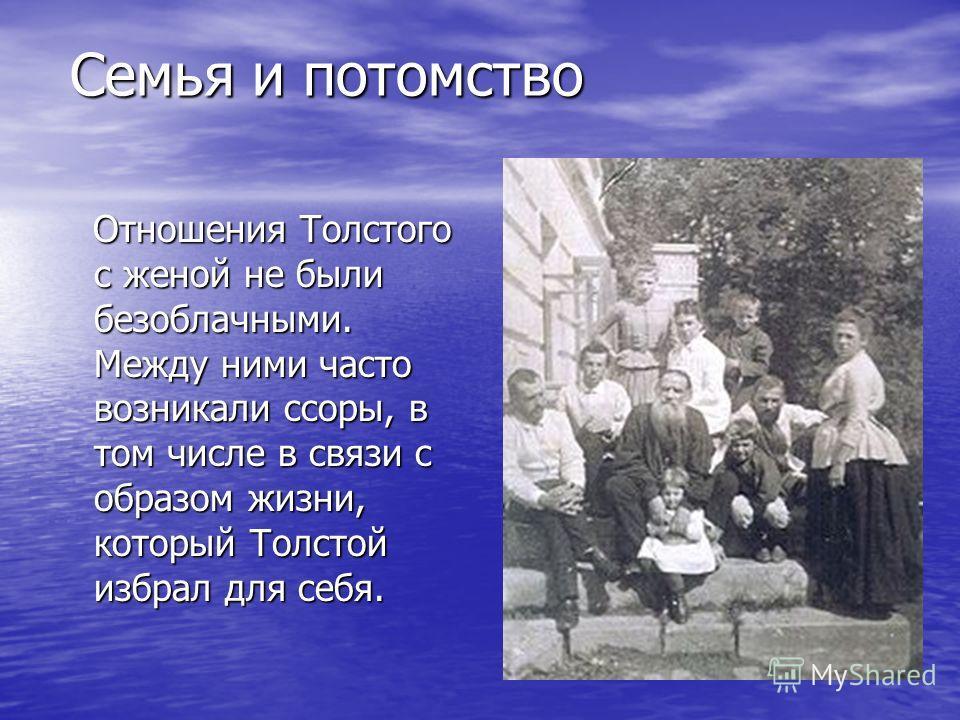 Выступление в качестве защитника на суде В июле 1866 г. Толстой выступил на военно-полевом суде в качестве защитника Василя Шабунина, ротного писаря, стоявшего недалеко от Ясной Поляны Московского пехотного полка. В июле 1866 г. Толстой выступил на в