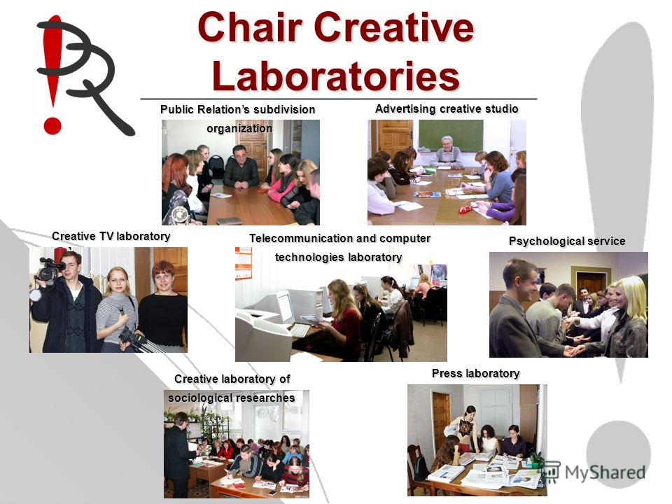Chair Creative Laboratories Public Relations subdivision organization organization Advertising creative studio Creative TV laboratory Telecommunication and computer technologies laboratory technologies laboratory Psychological service Creative labora