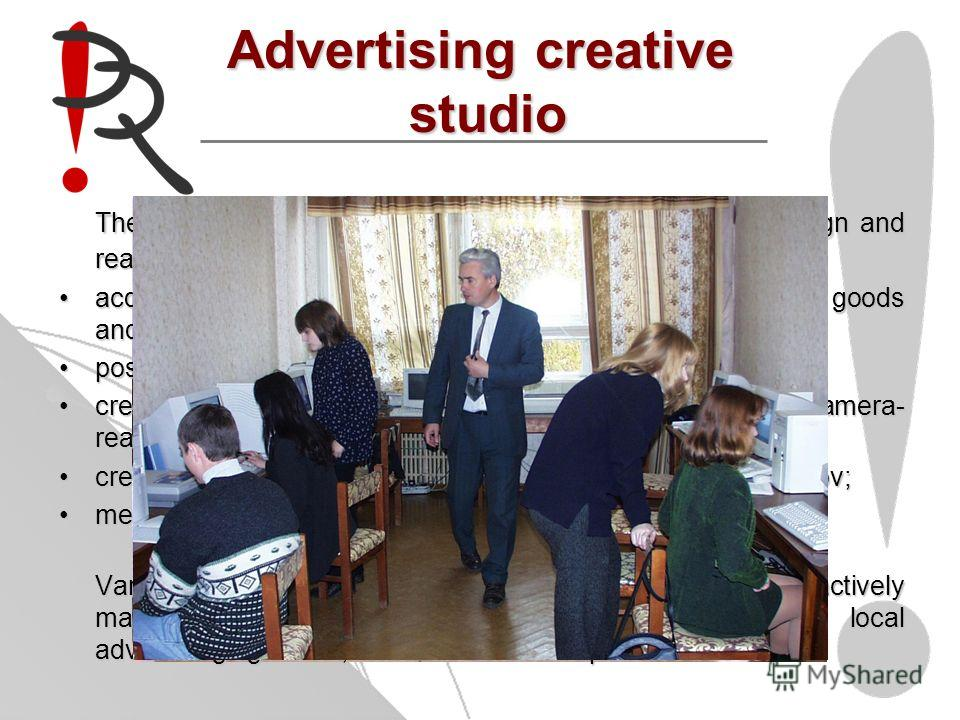 Advertising creative studio There is in-depth specialization dealt with problems of design and realization integrated brand-communication campaign: acquisition of marketing information in specific branches of goods and services;acquisition of marketi