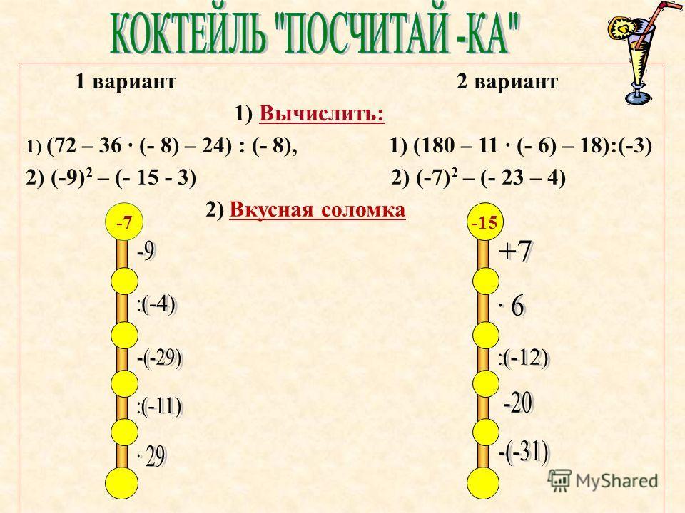 - 1 5 - 12 44 -1 5 12 1 - 5 - 1