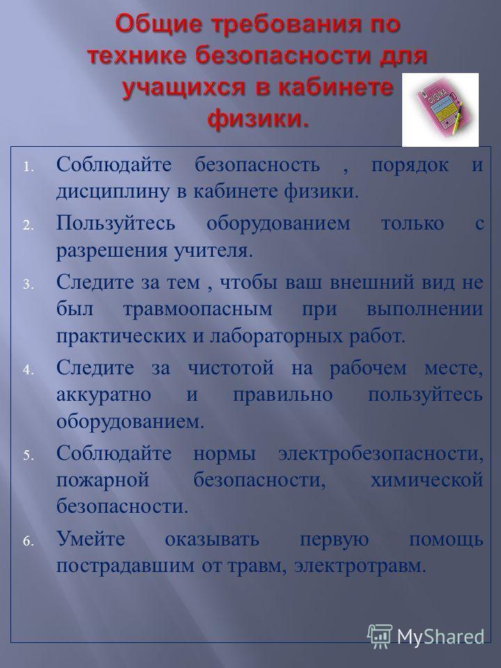 Васильева З.Н. –учитель физики МБОУ «Пятницкая СОШ» Максатихинский р-он Тверская обл.