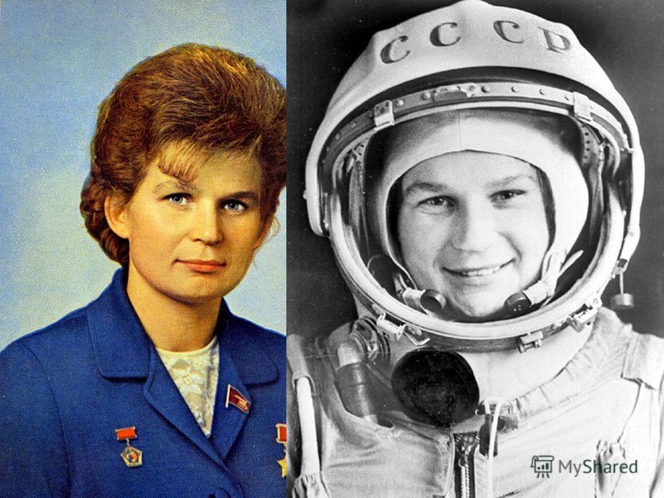 1963 первый полет женщины-космонавта. Валентина Владимировна Терешкова с 16 по 19 июня 1963 года на космическом корабле Восток-6.