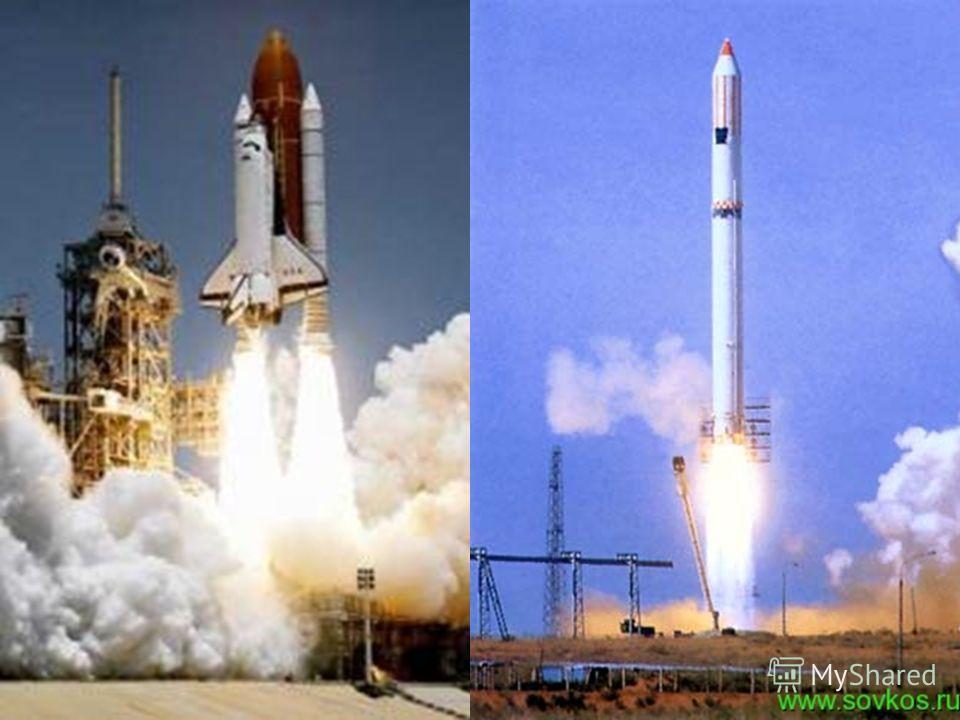 1988 ракета-носитель