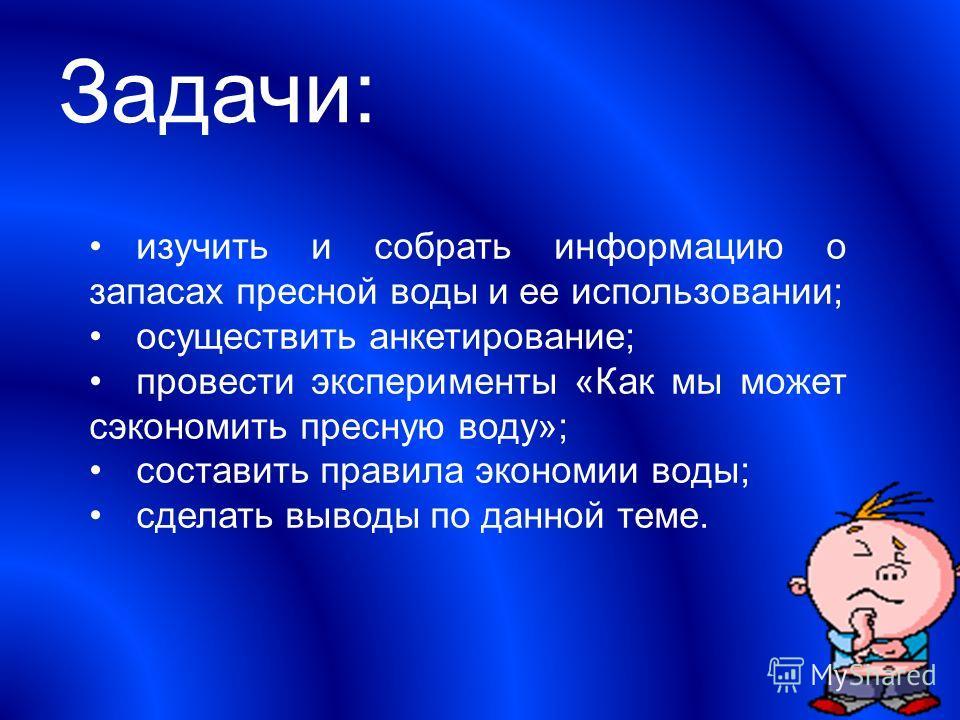 gruppa-golih-v-bane