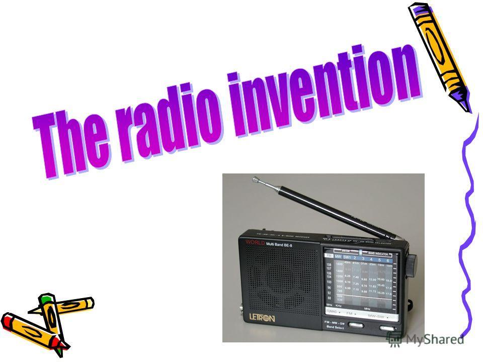 транс м радио онлайн свежие: