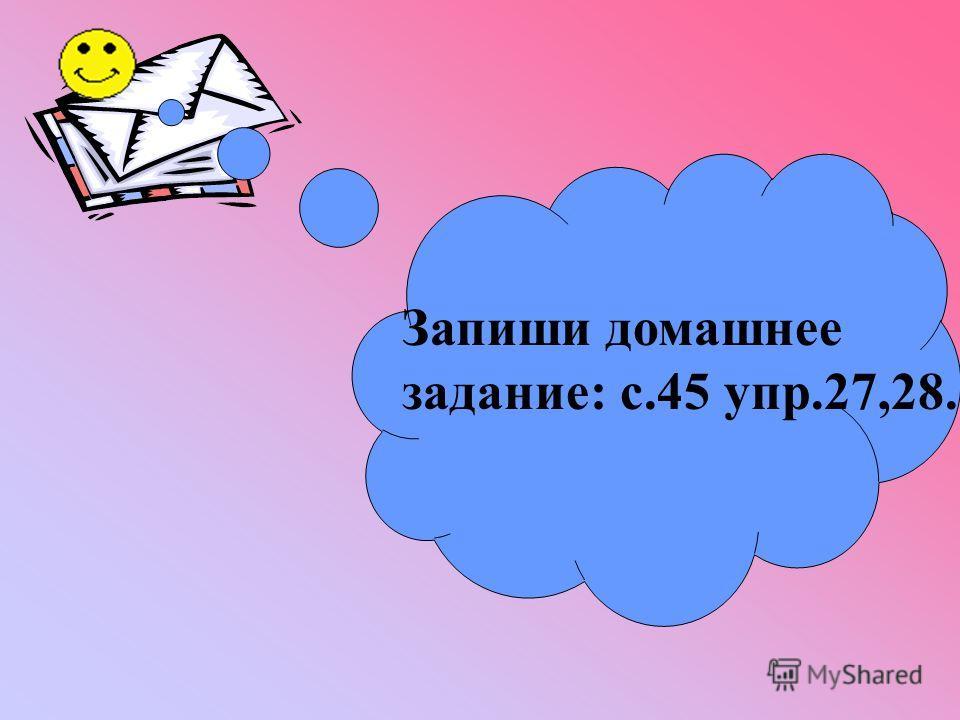 Которая из девушек Василиса Прекрасная, если она не в платочке, не в юбке, не с двумя косами и стоит не с краю ?