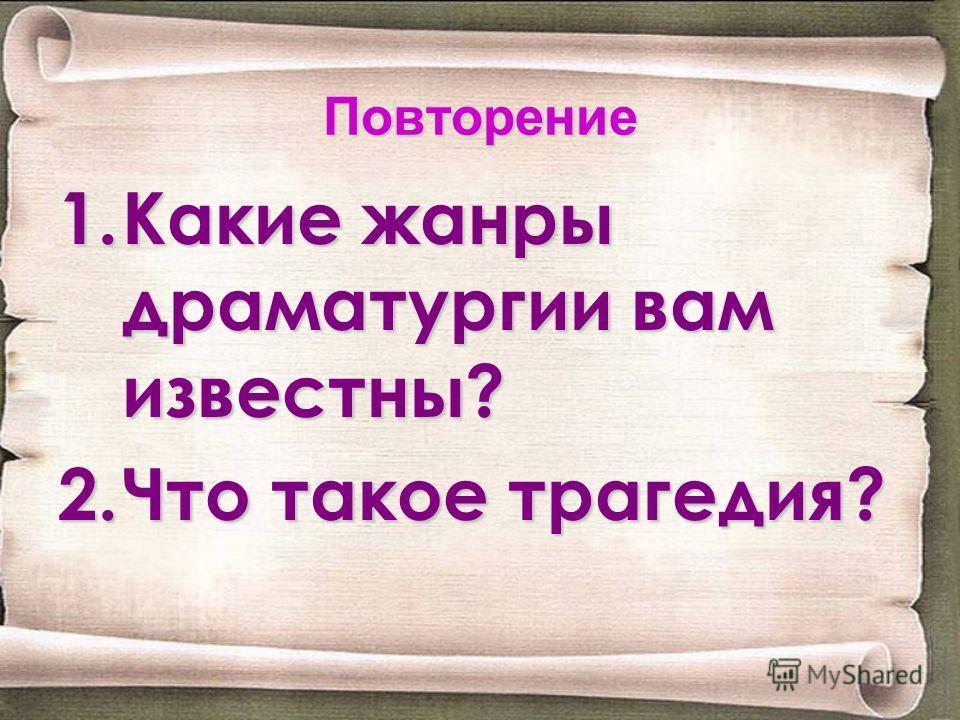 Презентация Лжедмитрий 1 7 Класс