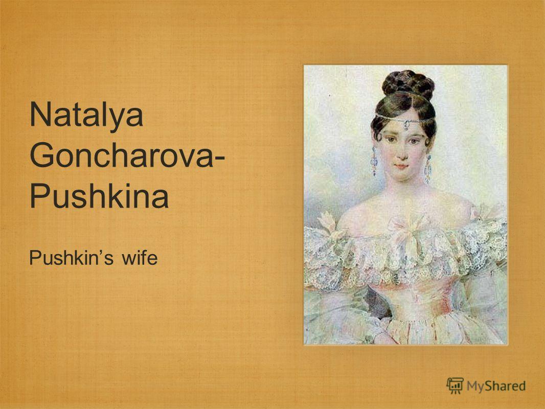 Natalya Goncharova- Pushkina Pushkins wife