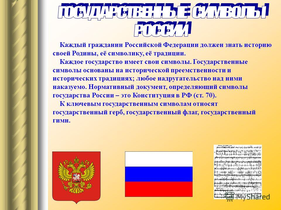 МБОУ «СОШ 37 имени Гаврила Гавриловича Новикова
